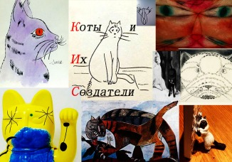 кот, art, cat, kitty, warhol, мимими