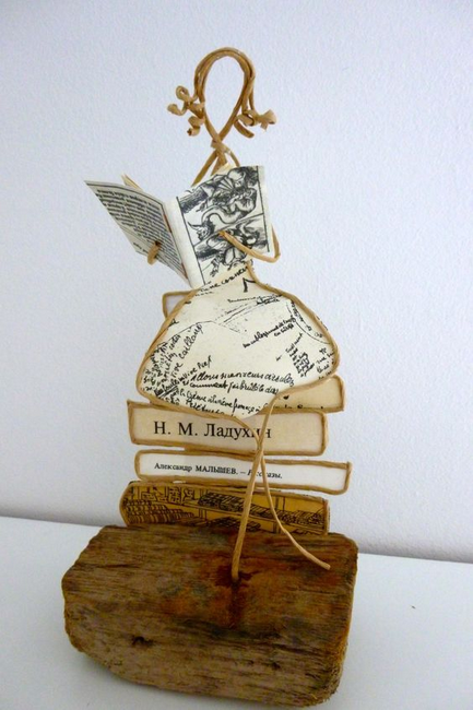 isabelle-guiot-hullot-art-hurmahurma